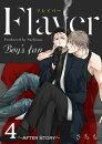 Flaver 4