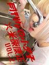 寫真集, 演藝人員 - 月刊 なの小夕子×米原康正 vol.02【電子書籍】[ なの小夕子 ]
