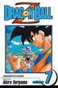 Dragon Ball Z, Vol. 7 The Ginyu Force【電子書籍】[ Akira Toriyama ]