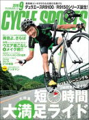 CYCLE SPORTS 2016ǯ 9���