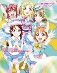 ラブライブ!サンシャイン!! Perfect Visual Collection I【電子書籍】[ 電撃G'sマガジン編集部 ]
