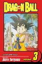 Dragon Ball, Vol. 3The Training of Kame-Sen'nin【電子