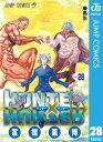 HUNTER×HUNTER モノクロ版 28【電子書籍】[ ...