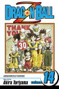 Dragon Ball Z, Vol. 14Rise of the Machines【電子書籍】[ Akira Toriyama ]