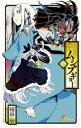 常住戦陣!!ムシブギョー(23)【電子書籍】[ 福田宏 ]