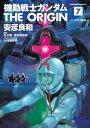 機動戦士ガンダム THE ORIGIN(7)【電子書籍】[ ...