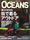 OCEANS(オーシャ...