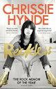 Reckless【電子書籍】[ Chrissie Hynde ]