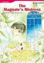 THE MAGNATE'S MISTRESSHarlequin Comics【電子書籍】[ Miranda Lee ]
