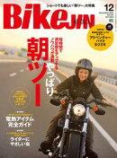 BikeJIN/�ݶ�� 2015ǯ12��� Vol.154