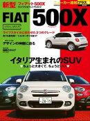 �˥塼����®��ץ饹 ��24�� FIAT ������X