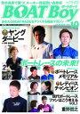 BOATBoy 2017年10月号【電子書籍】[ 日本レジャーチャンネル ]