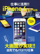 �Ż��˳���!! iPhone 6/6 Plus