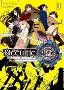 Occultic;Nine����-������ƥ��å����ʥ���-
