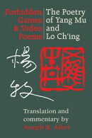 Forbidden Games and Video Poems: The Poetry of Yang Mu and Lo Ch'ing