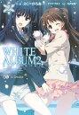 WHITE ALBUM2 2【電子書籍】[ 2C=がろあ ]
