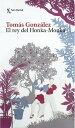 西洋書籍 - El Rey del Honka Monka【電子書籍】[ Tom?s Gonz?lez ]