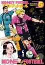 マネーフットボール 5巻【電子書籍】[ 能田達規 ]