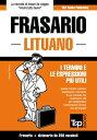 Frasario Italiano-Lituano e mini dizionario da 250 vocaboli【電子書籍】[ Andrey Taranov ]