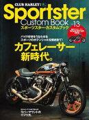 Sportster Custom Book Vol.13