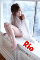 Rio 93/4 BITTER