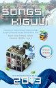 書, 雜誌, 漫畫 - Songs of Kiguli 2013【電子書籍】[ Kiguli Primary ]