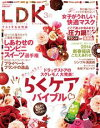 LDK (エル・ディー・ケー) 2014年 3月号【電子書籍】[ LDK編集部 ]