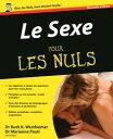 Le Sexe Pour les Nuls【電子書籍】[ Marianne PAUTI ]
