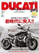 DUCATI Magazine Vol.78 2016ǯ2���