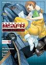 機動戦士ガンダム MSV-R ジョニー・ライデンの帰還(13)【電子書籍】[ Ark Performance ]