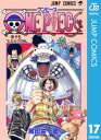 ONE PIECE モノクロ版 17【電子書籍】 尾田栄一郎