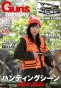 Guns Shooting Vol.17【電子書籍】 Gun Professionals編集部