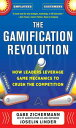 The Gamification Revolution: How Leaders Leverage Game Mechanics to Crush the Competition【電子書籍】[ Gabe Zichermann ] align=