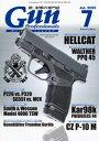 月刊Gun Professionals2020年7月号【電子書籍】 Gun Professionals編集部