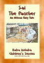 SAI THE PANTHER - A True Story about an African LeopardBaba Indaba's Children's Stories - Issue 408【電子書籍】[ Anon E. Mouse ]