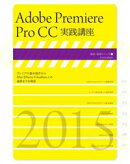 ������MOOK Adobe Premiere Pro CC�����ֺ�