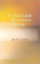 The Haskalah Movement In Russia