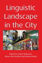Linguistic Landscape in the City【電子書籍】