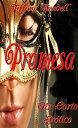 Promesas【電子書籍】[ Tiffany Kendell ]