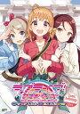 ラブライブ!サンシャイン!! The School Idol Movie Over the Rainbow Comic Anthology 2年生