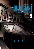BLUEGIANT(9)