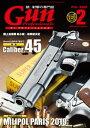 月刊Gun Professionals2020年2月号【電子書籍】 Gun Professionals編集部