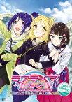 ラブライブ!サンシャイン!! The School Idol Movie Over the Rainbow Comic Anthology 3年生【電子書籍】[ 矢立 肇 ]