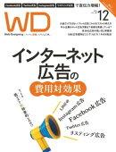 Web Designing 2016ǯ12���