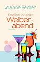 Endlich wieder WeiberabendRoman【電子書籍】 Joanne Fedler