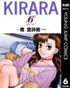 KIRARA 6【電子書籍】[ 唯登詩樹 ]