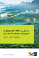 River Basin Management Planning in Indonesia
