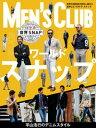 メンズクラブ 2016年9月号【電子書籍】[ ハースト婦人画報社 ]