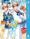 ヘタリア World☆Stars 4【電子書籍】[ 日丸屋秀和 ]