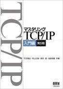 �ޥ������TCP/IP �����ԡ���5��